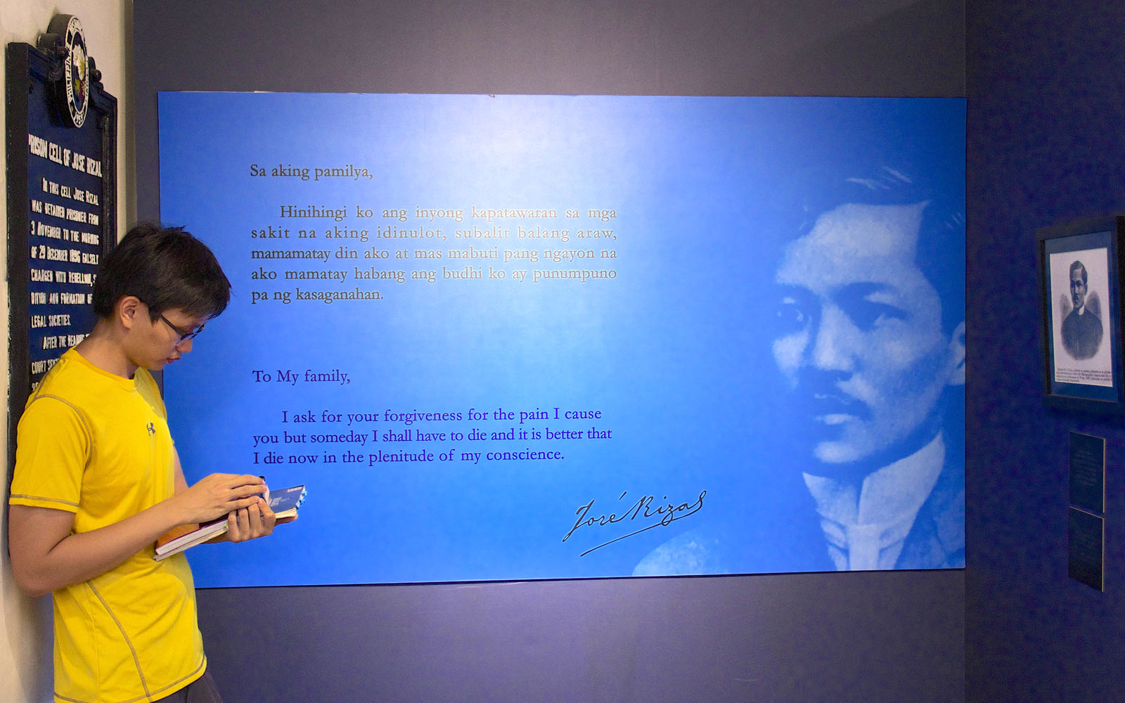 jose rizal: a national hero essay Jose rizal (1861-1896) is considered the national hero of the philippines and  was a writer and a revolutionary he is most well known as the.
