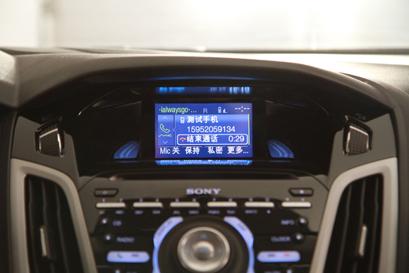 New Focus With Ford SYNC