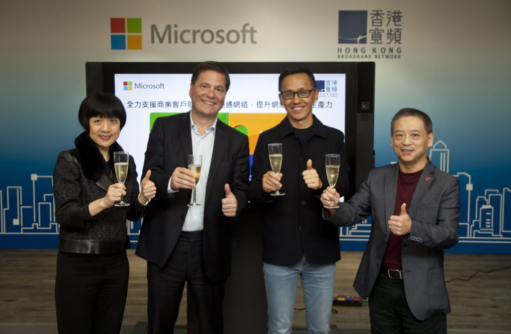 HKBN and Microsoft ceremony